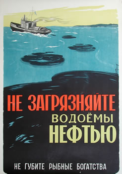 Do_not_pollute_reservoirs_with_oil_1959_